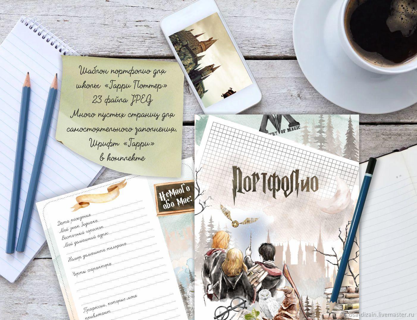 """Гарри Поттер"". Готовый шаблон портфолио, Дизайн, Пермь,  Фото №1"