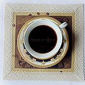 Для дома и интерьера ручной работы. Ярмарка Мастеров - ручная работа Салфетка под чашечку кофе 5 o`clock. Handmade.