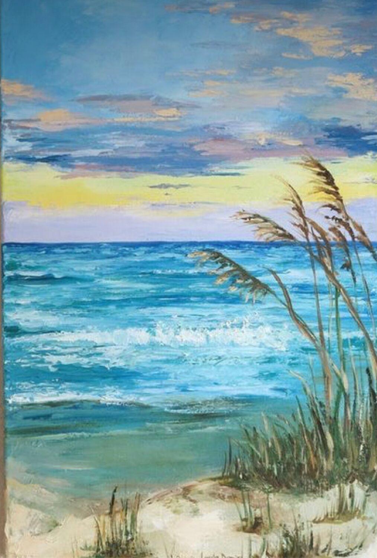 Море, Картины, Королев,  Фото №1