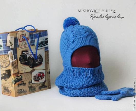 Одежда для мальчиков, ручной работы. Ярмарка Мастеров - ручная работа. Купить Шапка, шарф, рукавички и пинетки для мальчки. Handmade. шарф
