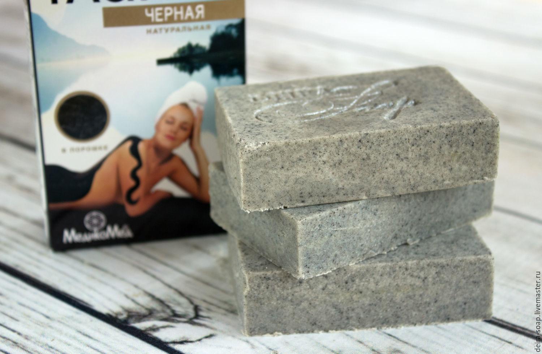 SPA соляное с черной глиной натуральное мыло с нуля