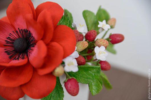 Интерьерные композиции ручной работы. Ярмарка Мастеров - ручная работа. Купить Анемон и ягоды клубники. Handmade. Ярко-красный, клубника