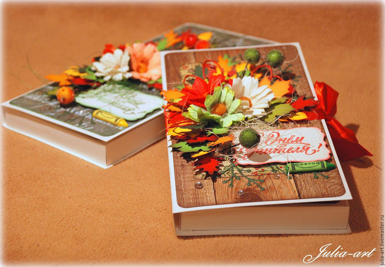 Шоколадные открытки своими руками мастер класс