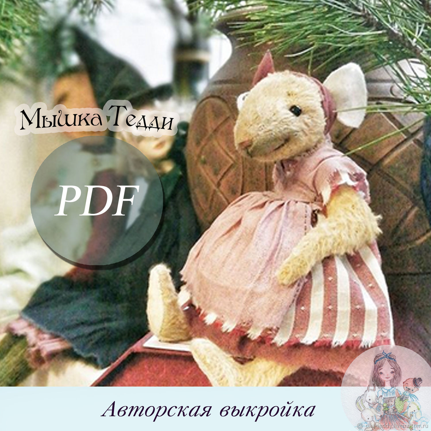 Pattern: Teddy mouse in clothes, Patterns, Tyumen,  Фото №1