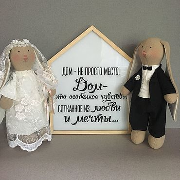 Куклы и игрушки ручной работы. Ярмарка Мастеров - ручная работа Зайки «Свадебная парочка». Handmade.