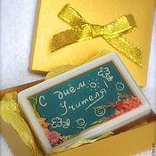 Подарки к праздникам ручной работы. Ярмарка Мастеров - ручная работа Мыло День учителя (в красивой коробочке) - подарок учителю. Handmade.