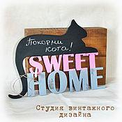 Для дома и интерьера ручной работы. Ярмарка Мастеров - ручная работа Sweet home (милый дом) с грифельной доской. Handmade.