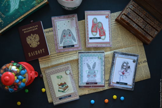 Обложки на паспорт.
