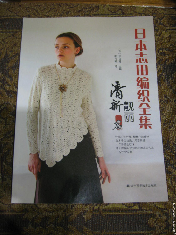 Сайты по японскому вязанию крючком
