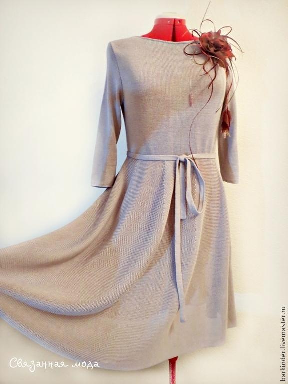 Каприз женская одежда доставка
