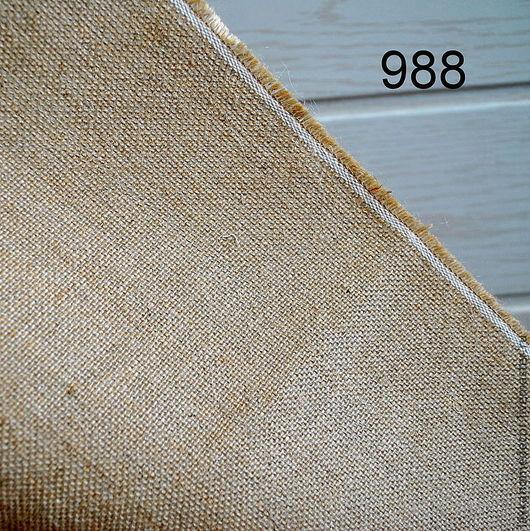 Мешковина №0988 натуральная 45х50см