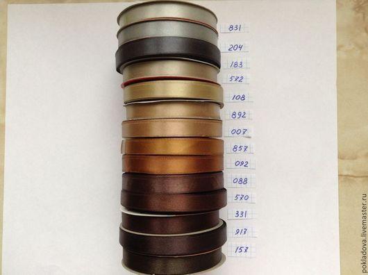 Аппликации, вставки, отделка ручной работы. Ярмарка Мастеров - ручная работа. Купить Атласная лента 12 мм. Handmade.