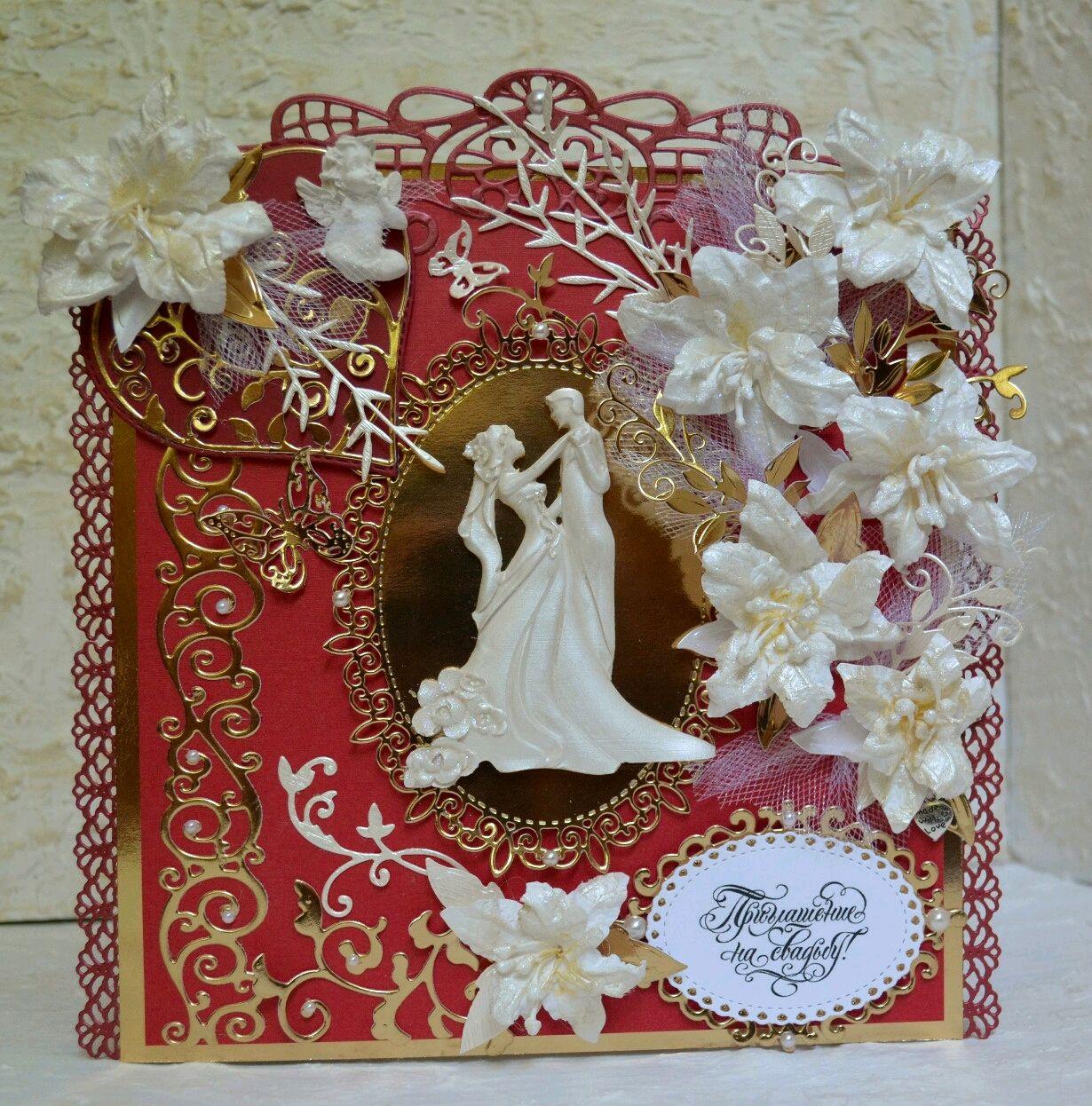 Клещ, авторская свадебная открытка