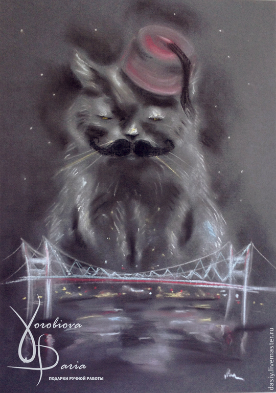 Painting with pastels 'cat Istanbul', Pictures, Moscow,  Фото №1