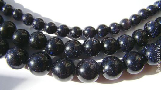 Авантюрин синий бусины 6, 8, 10 мм. Камни для украшений. Рукоделкино