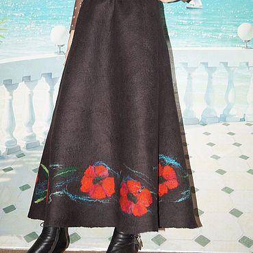 Одежда ручной работы. Ярмарка Мастеров - ручная работа Юбка  валяная длинная. Handmade.