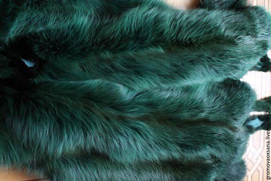 Шитье ручной работы. Ярмарка Мастеров - ручная работа. Купить Шкуры зеленой лисы. Handmade. Тёмно-зелёный, мех, шкура