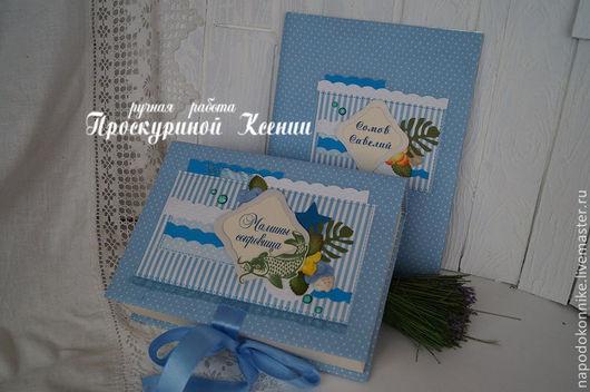 Подарки для новорожденных, ручной работы. Ярмарка Мастеров - ручная работа. Купить Комплект с сомиком. Handmade. Голубой, папка для свидетельства, полубусины