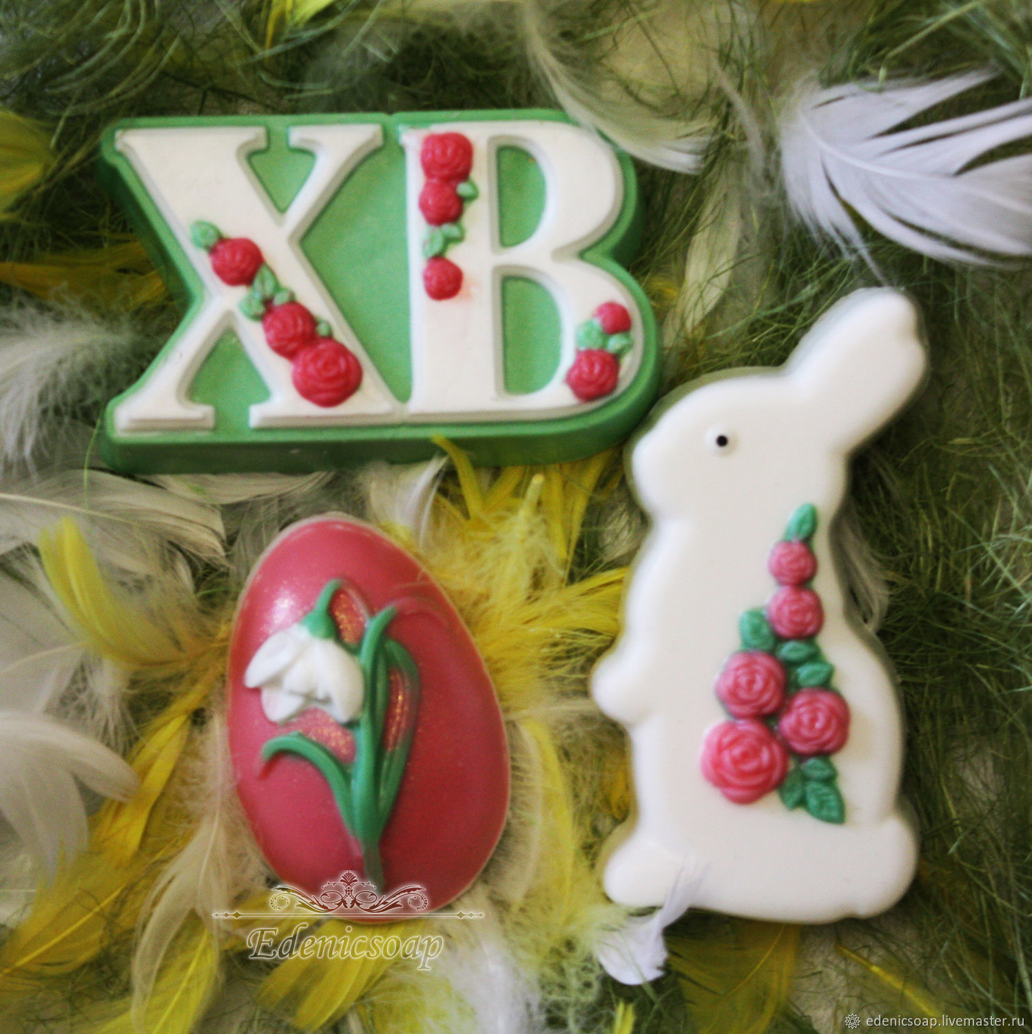 Easter set of handmade soap ' XB '.Holiday gifts, Soap, Moscow,  Фото №1