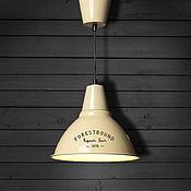 Для дома и интерьера ручной работы. Ярмарка Мастеров - ручная работа Светильник ретро, лофт бежевый. Handmade.