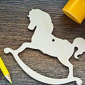 Заготовки для декупажа и росписи ручной работы. Ярмарка Мастеров - ручная работа Заготовка для творчества Конь-качалка. Handmade.