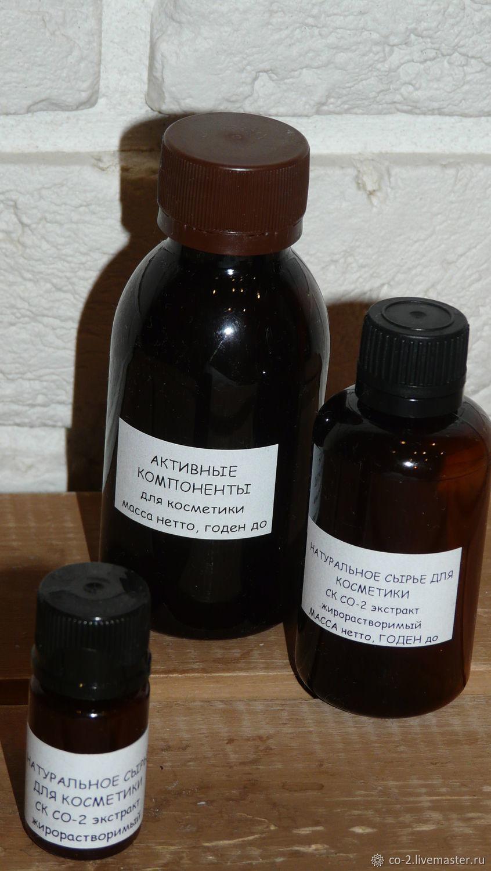 Токобиол (Tocobiol C), 25 мл, Антиоксиданты, Москва,  Фото №1