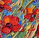 """Картины цветов ручной работы. """"Крым. Новый Свет. Маки цветут"""" - картина маслом. ЯРКИЕ КАРТИНЫ Наталии Ширяевой. Ярмарка Мастеров."""