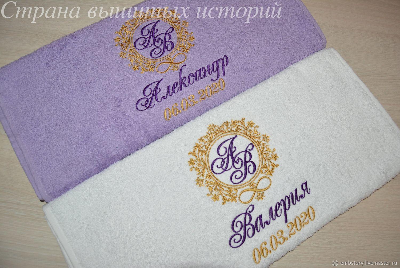 Подарок на свадьбу Полотенце с именной вышивкой, Подарки, Псков,  Фото №1