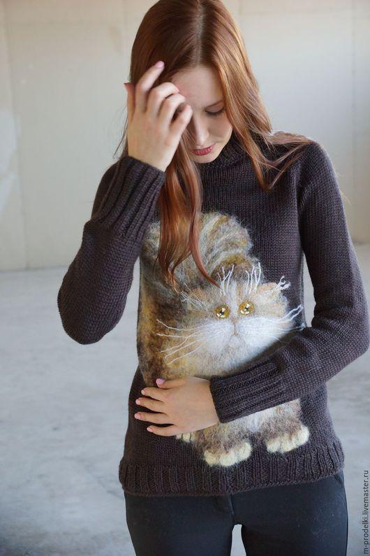 Кофты и свитера ручной работы. Ярмарка Мастеров - ручная работа. Купить Свитер вязаный Cat - 3. Handmade. Коричневый, теплый