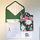 Свадебные открытки ручной работы. Ярмарка Мастеров - ручная работа. Купить пригласительные на свадьбу. Handmade. Конверт, рассадочные карточки