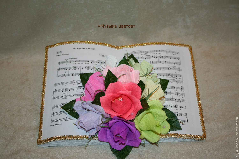 43526761ca168 ручной работы. Ярмарка Мастеров - ручная работа. Купить «Музыка цветов».
