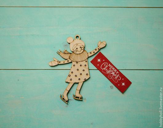 Декупаж и роспись ручной работы. Ярмарка Мастеров - ручная работа. Купить Ёлочная игрушка Девочка на коньках. Handmade. Бежевый