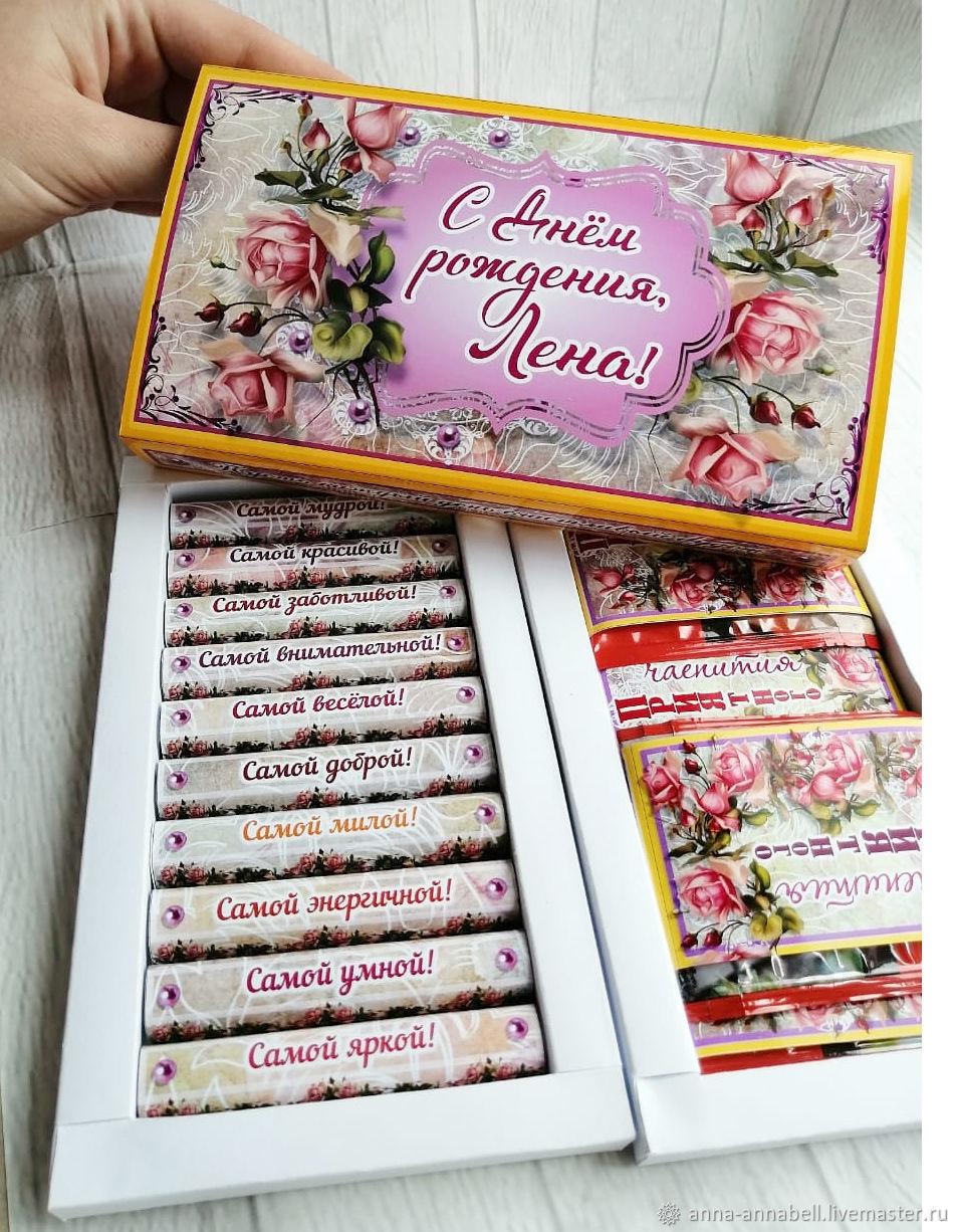 Shokobox with tea ' Gift', Souvenirs with wishes, Nizhny Novgorod,  Фото №1
