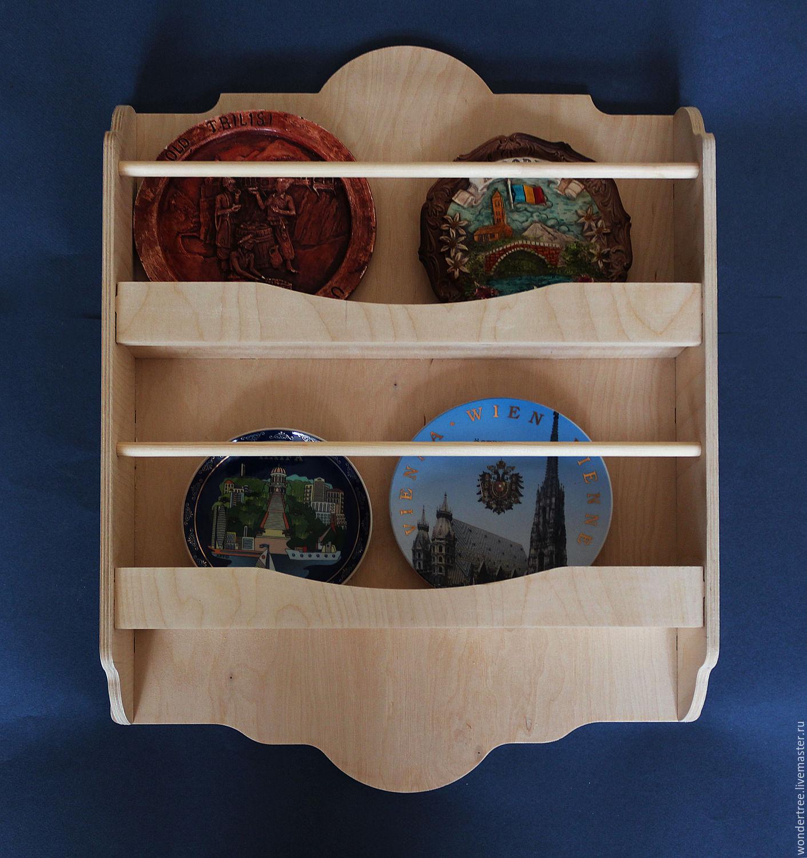фото полок с декоративными тарелками здесь