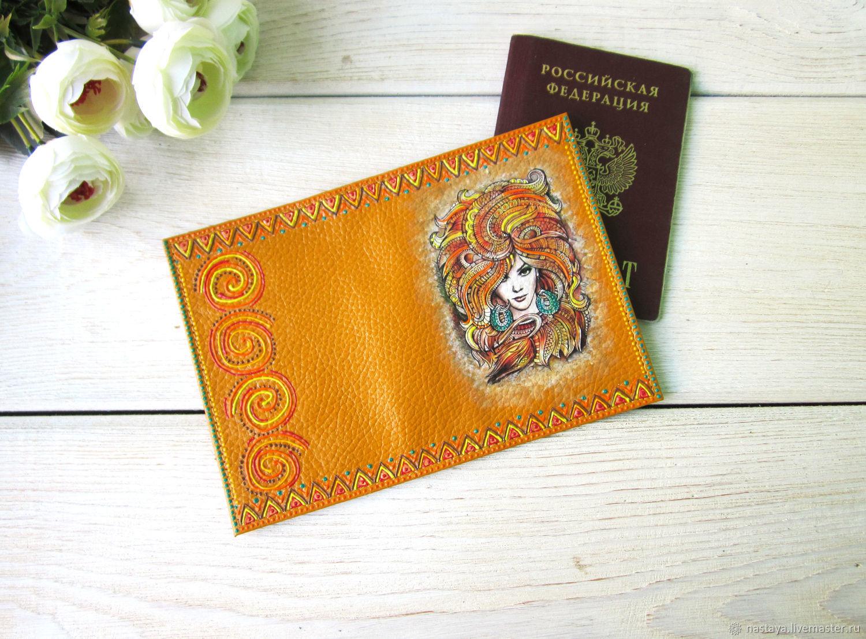 Обложки ручной работы. Ярмарка Мастеров - ручная работа. Купить Обложка на паспорт натуральная кожа рыжий оранжевый зодиак Лев. Handmade.