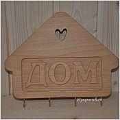 Для дома и интерьера ручной работы. Ярмарка Мастеров - ручная работа Ключница из бука ДОМ, деревянная. Handmade.