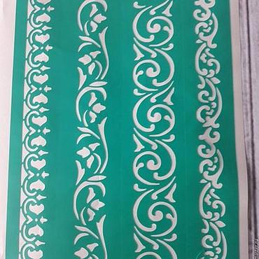 Материалы для творчества ручной работы. Ярмарка Мастеров - ручная работа 000152 Трафарет на клеевой основе многоразовый. Handmade.
