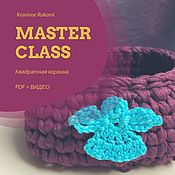 Материалы для творчества handmade. Livemaster - original item Master class for beginners in crochet baskets. Handmade.