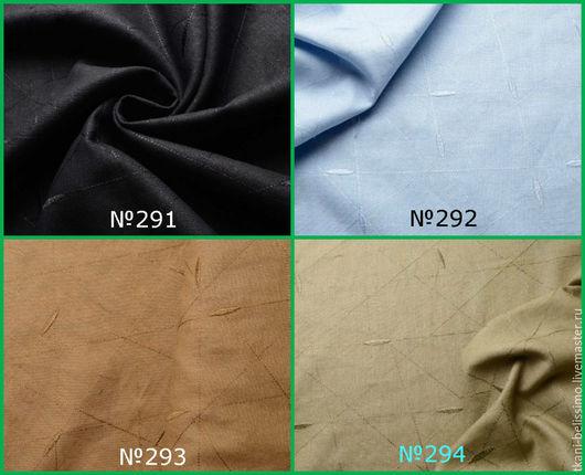 Лен однотонный, натуральный, высшего качества. Подходит для пошива рубашек, брюк, пиджаков, платьев, юбок, блузок, школьной и рабочей формы, постельного белья, подушек. Производство Италия.