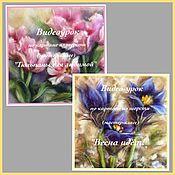 Материалы для творчества handmade. Livemaster - original item Video Flowers of spring, 2 of the lesson, price to 27.03!. Handmade.