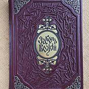 Сувениры и подарки handmade. Livemaster - original item The book the Law of God in a gift version.. Handmade.