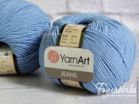 Вязание ручной работы. Ярмарка Мастеров - ручная работа. Купить Пряжа Jeans Yarn Art (хлопок+акрил). Handmade. хлопок, акрил