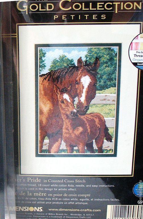 Набор ` Материнская гордость` Артикул: 06960 Размер: 13 х 18 см   Цена:  440  руб.