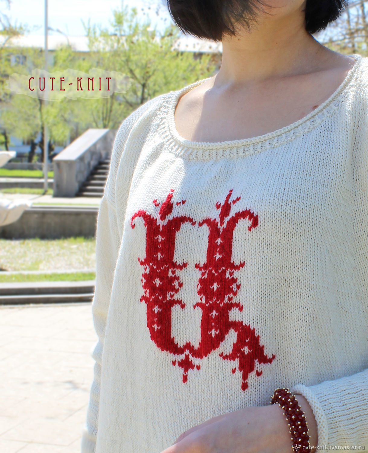 White jumper with an embroidered letter, Jumpers, Yerevan,  Фото №1