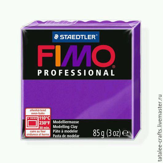 Для украшений ручной работы. Ярмарка Мастеров - ручная работа. Купить Лиловый (6) - Fimo Professional. Handmade. Fimo, professional