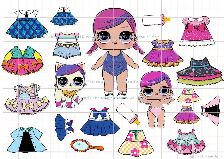 ясения раскраска одежды для кукол лол менее