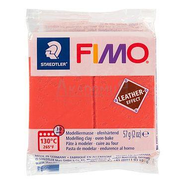 Материалы для творчества ручной работы. Ярмарка Мастеров - ручная работа Фимо FIMO Leather Effect полимерная глина 8010-249 арбуз. Handmade.