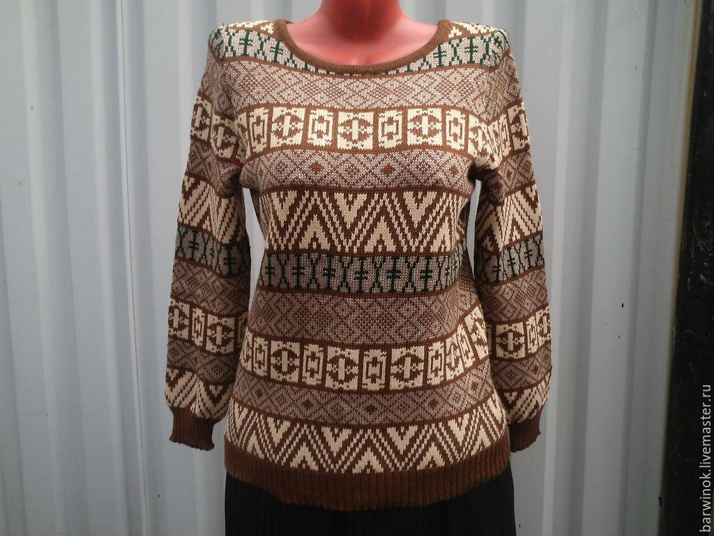 Пуловер разноцветный с доставкой