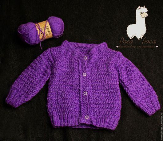 """Одежда унисекс ручной работы. Ярмарка Мастеров - ручная работа. Купить Кофта """"Лаванда"""". Handmade. Тёмно-фиолетовый, пуловер для девочки"""