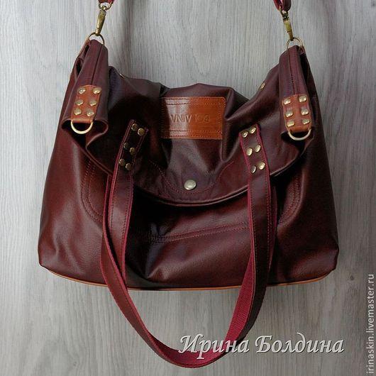 Большая кожаная сумка. Кожаная сумка тёмно-бордовая. Ирина Болдина. Кожаная сумка в casual. Кожаная сумка на плечо. Кожаная сумка через плечо. Кожаная сумка с длинным ремнём.